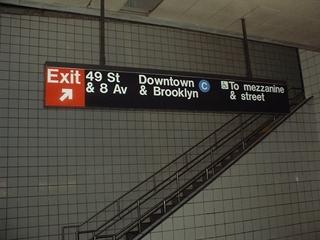 50st駅の出口.JPG