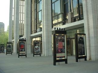 リンカーンセンター.JPG